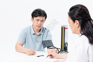 医生给病人量血压图片
