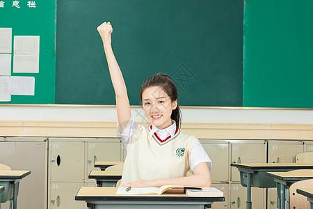 活力可爱女高中生加油姿势图片