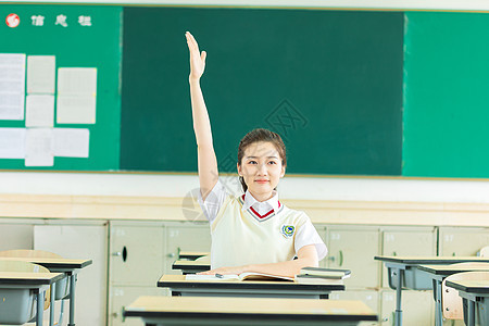 活力可爱女高中生课堂举手图片