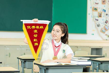 清新女高中生获得流动红旗图片