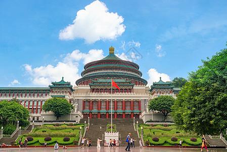 蓝天白云下重庆大礼堂图片