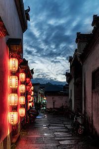安徽宏村古风建筑夜景风光图片