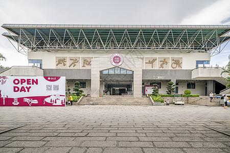 深圳大学体育馆图片