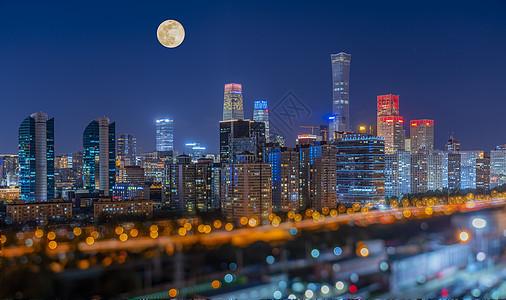 中秋节的北京国贸大厦图片