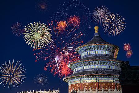 北京天坛国庆节70周年庆祝图片