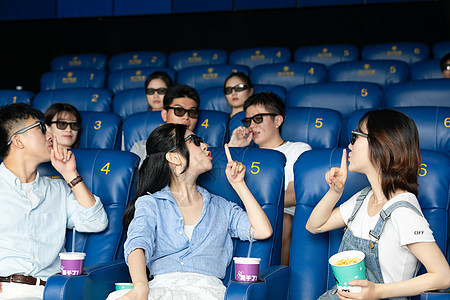 电影院禁止大声喧哗图片