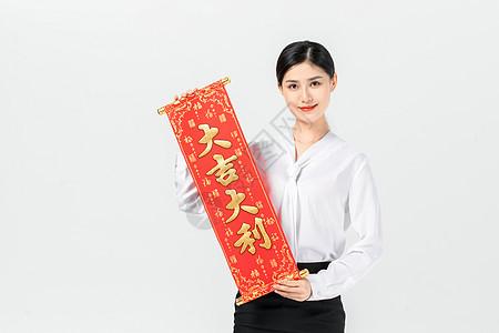 商务美女迎新年拿春联图片