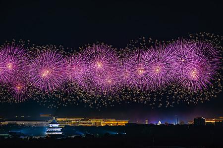北京天坛紫色烟花图片