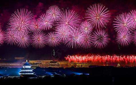 北京天坛放烟花举国欢庆图片