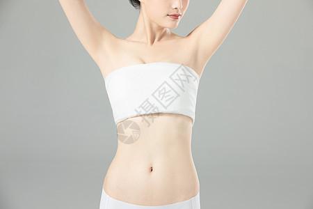女性丰胸美体图片