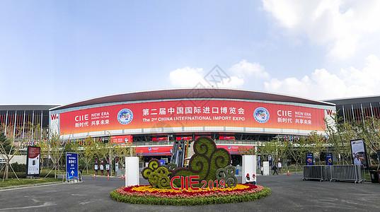 进博会举办场馆上海国家会展中心图片