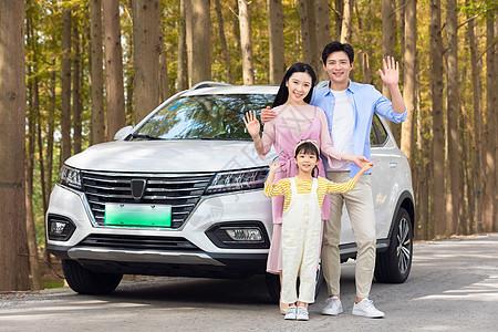 一家人自驾游旅行图片