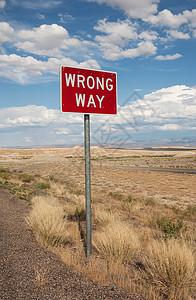美国犹他州高速公路边的错误路标图片