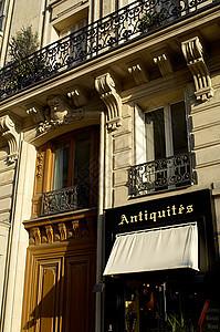 巴黎古董店图片