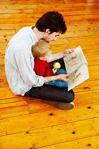 父子一起读书图片