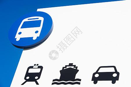 运输标志图片