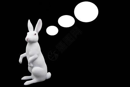 兔子发出的泡泡图片
