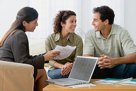 与财务顾问交流图片