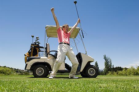 高尔夫球手欢呼图片