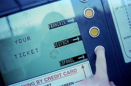 售票机图片