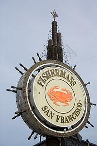 渔人码头标志图片