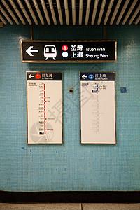香港金钟火车站标志图片