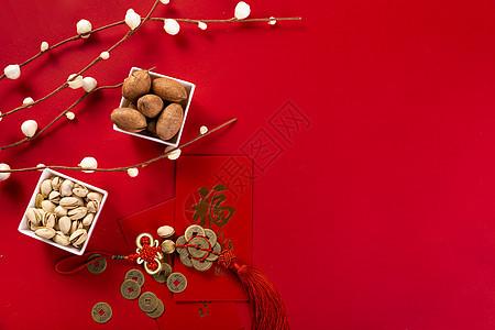 新年红包坚果图片