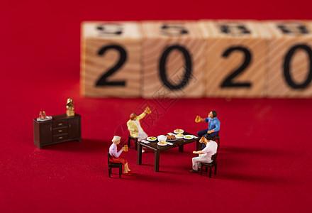 2020新年创意微距图片