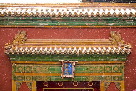北京故宫遵义门飘雪图片