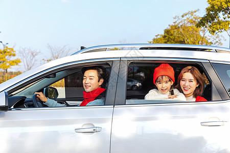 一家三口新年家庭汽车出行图片