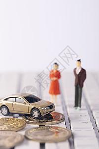创意汽车保险微距摄影图片