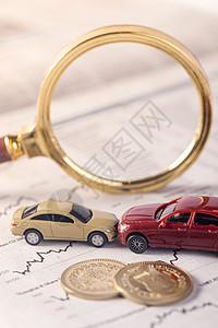 汽车保险图片