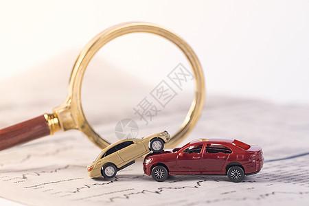 关注汽车保险图片