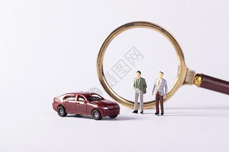 创意汽车保险微距图片