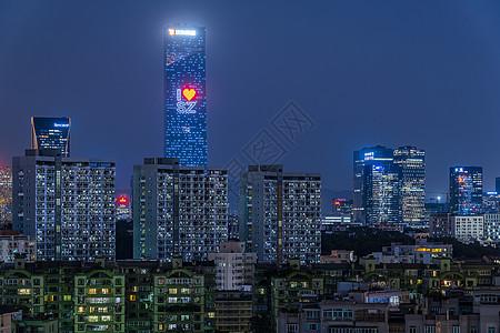 我爱深圳灯光秀图片