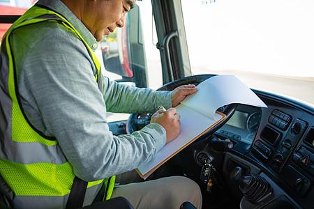 货车司机签收文件图片