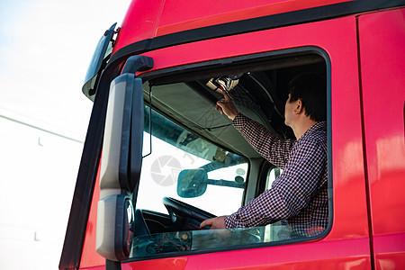 货车司机调整按钮图片