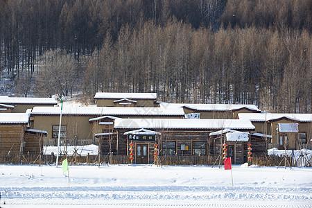 雪村印象图片