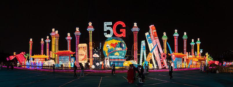 深圳欢乐灯会5G彩灯图片
