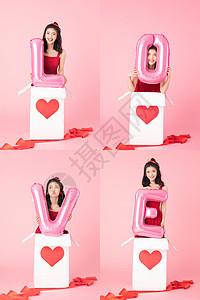 抱气球的情人节美女拼图图片