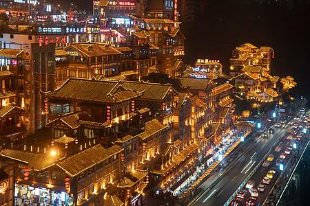 重庆洪崖洞车水马龙夜景图片