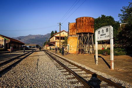 云南蒙自碧色寨复古火车站图片