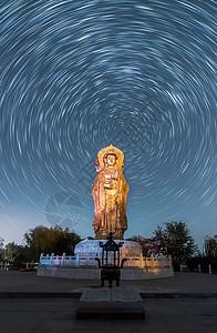 江苏盐城荡口湿地公园星轨图片