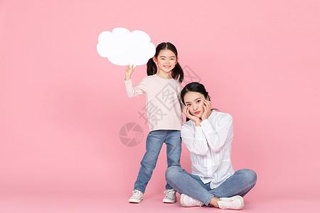 母女拿云朵白板图片