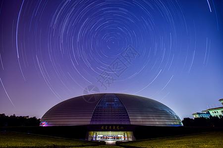 国家大剧院的星轨图片