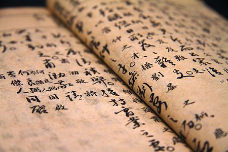 私塾教材藏书传统文化国学课本图片