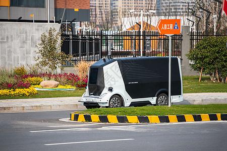 智能快递运输车辆图片