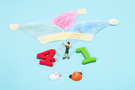 4.1愚人节主题小人偶背景图片