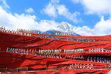 云南玉龙雪山印象丽江 图片