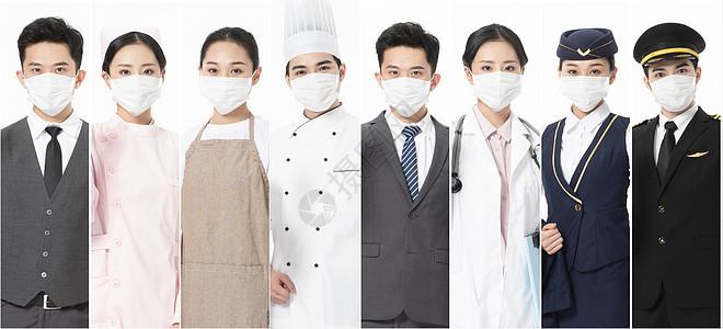 青年人戴口罩职业形象图片